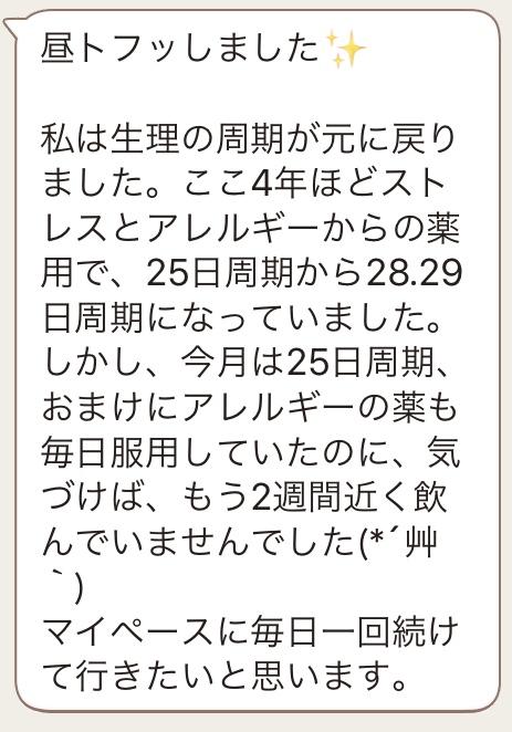343B099A-9244-4566-BD18-74ECC11408CB