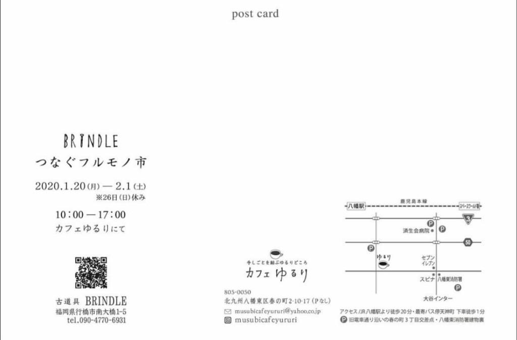 516CB7A6-E043-4F67-AA1E-104BC9141024