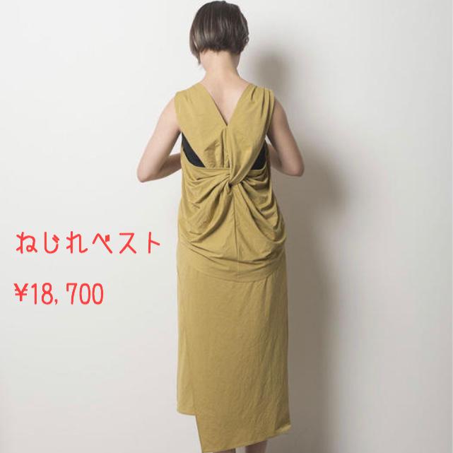 DAB0D5A5-A4B6-487F-A4D9-2C95CA712880
