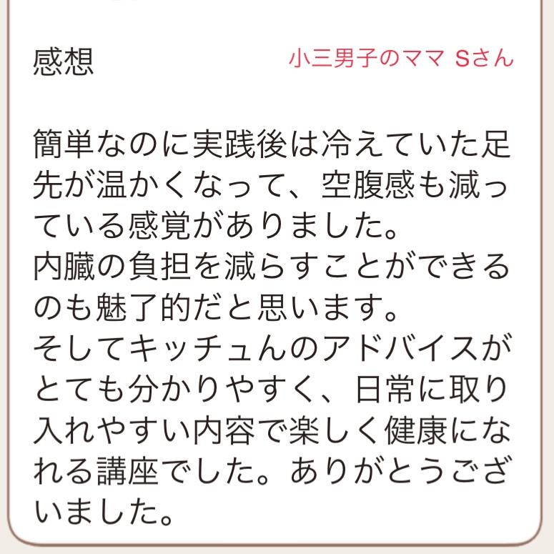 7BDD958E-040B-40C7-B9BD-14D87746D7E8
